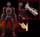 Ultra Act Dark Zagi
