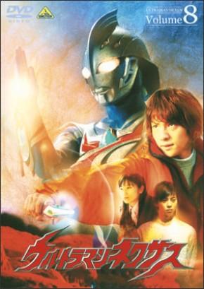 File:Ultraman-nexus t80020 3 jpg 290x478 upscale q90.jpg