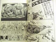 Gomora Being Carried Off Manga