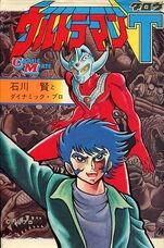 Taro Manga