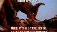 Ultraman Powered 2nd Japanese ED - Starlight Fantasy (Lyrics)