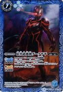 Dark Zagi Spirit