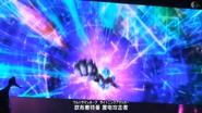 Lightning Attacker 2016 pt 4