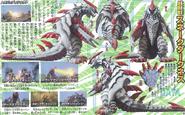 SnakeDarknessChozenshuRB60