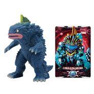 Ultra Monster X King Gesura