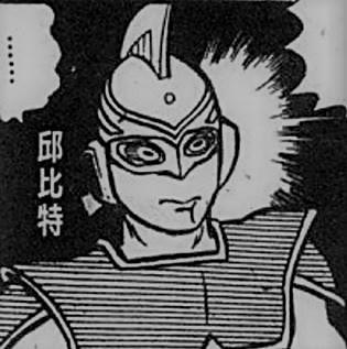Unidentified Ultraman3