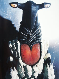 Alien Pegassa