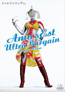 Ultra Mother AMU bargain