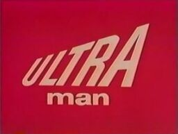 Ultraman English Language Title Card