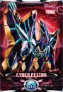 Ultraman X Cyber Pestar Card