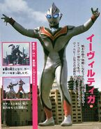 Evil Tiga Full Body