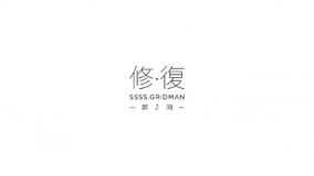 SSSS Gridman Episode 2