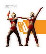 Ultraman 80 pic