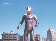 Mebius' first apperance