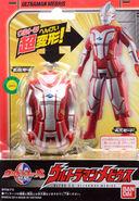 Ultra-Egg-Ultraman-Mebius-packaging