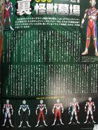 UltramanTigaNG