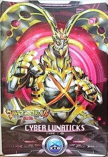 Ultraman X Cyber Lunaticks Card Ulfest