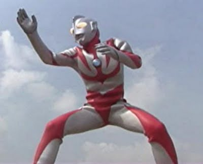 File:Ultraman Neos.jpg
