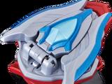 Plasma Zero-let