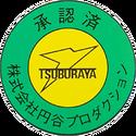TsuPro Toy sticker