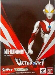 Ultra-Act-Imit-Ultraman-(Tamashii-Webshop)-box
