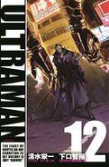 ULTRAMAN MANGA 12
