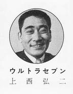 Uenishi