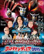 Ultraman Premier 2011 Tokyo