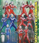 Ultraman Tanah Cahaya Scan