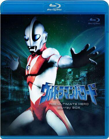 File:Ultraman-Powered-Blu-Ray-cover.jpg