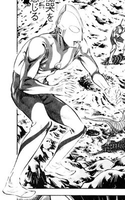 Ultraman Story0 Manga