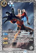 Darklops Zero Spirit
