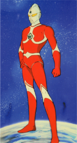Ultraman Joe