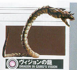 Vision Dragon