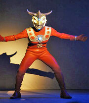 Imitation Ultraman Leo