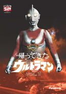 Return of Ultraman Vol 1