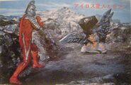 Seven vs Iyros
