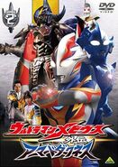 DVD Armored Darkness Stage II