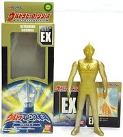 UHS-Ultraman-Cosmos-Miracle-Mode-with-package