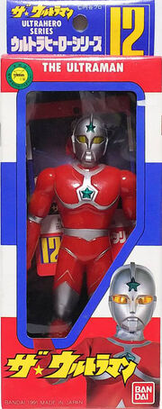 UHS-1991-12-The-Ultraman