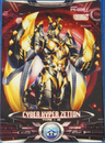 Ultraman X Cyber Hyper Zetton Card