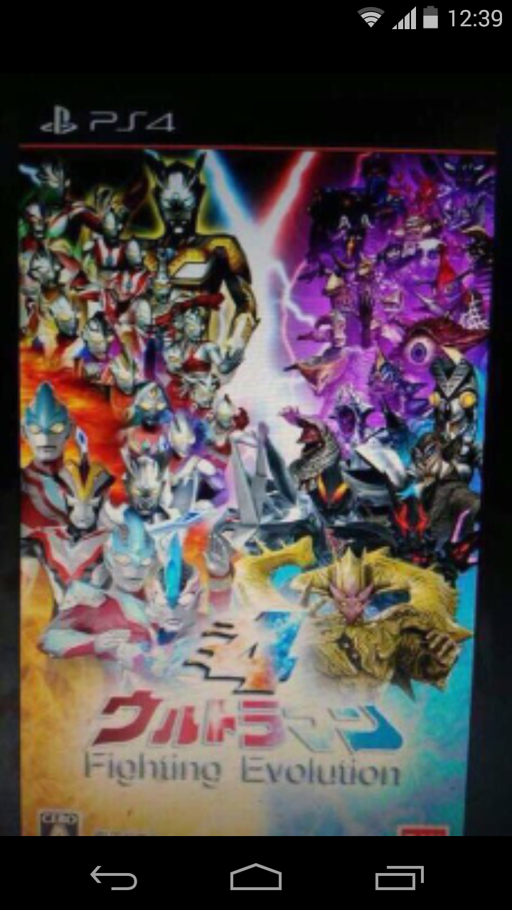 Friend Masura Showed Me This Pic Of A Cover Of Ultraman Fighting Evolution 4 On Ps4 It Apparently Is Real But I Want To Hear More Thoughts On This