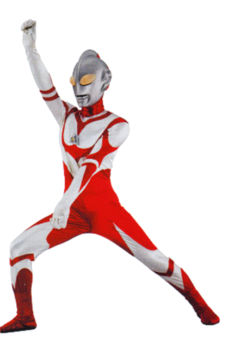File:Ultraman Greatto.png
