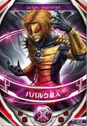 Ultraman Orb Alien Babarue Kaiju Card