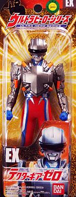 File:Zero Figure Techtor Gear.jpeg