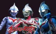 Ultraman nexus 2351