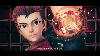 Dragon Force Trailer 1'30''