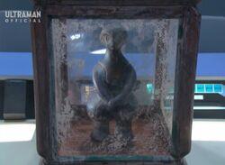 Geshot-Statue form