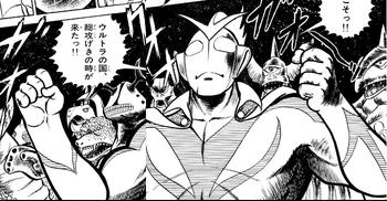 Unidentified Ultraman 5