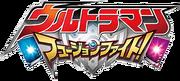 Fusion Fight Logo Taiga